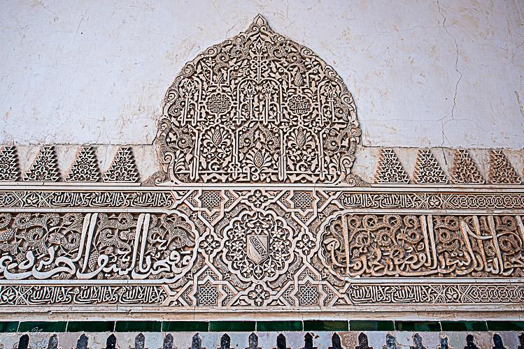 frise alhambra grenade